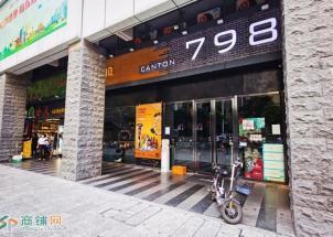广州珠江新城兴盛路风情街旺铺转让